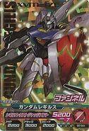 Gundam Legilis Try Age 13