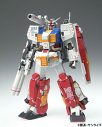 Perfect Gundam (GFF)