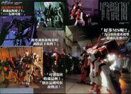 Gundam SEED Destiny Astray PN 06