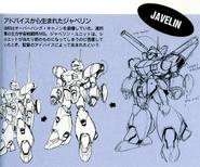 Javelin earlier designs