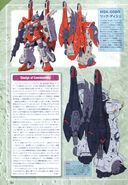 Moon Gundam Mechanical works vol.16 B