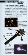 QCX-76A Jormungand Information