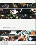 Gundam Evolve Material 83