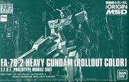 HG Heavy Gundam (Rollout Color)