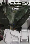 Uc kadokawa 07