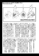 Gundam Ecole Du Ciel RAW v9 00173
