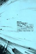Gundam Zeta Novel RAW v5 018