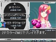 SEED DESTINY GBA Game 4