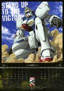 Victory Gundam Illustration by Ueda Youichi