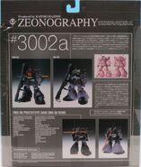 Zeonography 3002a PrototypeDom box-back