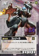 Zmts13g p01 GundamWar
