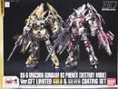 HG Unicorn Gundam 03 Phenex Destroy Mode Silver Gold Plating Ver.GFT Set.jpg