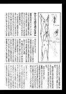 Gundam Ecole Du Ciel RAW v8 00156