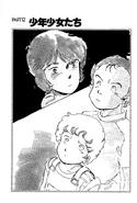 Gundam Zeta Novel RAW v5 215