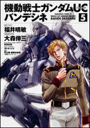 Mobile Suit Gundam Unicorn - Bande Dessinee Cover Vol 5