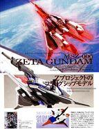 Zeta Gundam 1