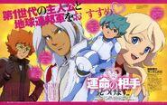 Gundam Age Valentines
