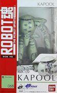 RobotDamashii amx-109 p01