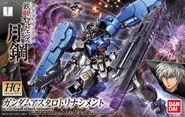 HG GundamAstarothRinascimento