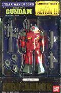 MSiA rx77-2 p01 original