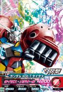 Gundam AGE-1 Titus Try Age 9