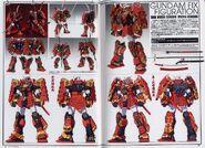 Musha Gundam Shin Musha Gundam