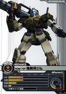 Rgm-79f-land-gm-card