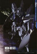 Delta Plus Gundam Perfect File