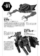 Gundam Build Fighters AR RAW v2 0041