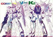 RX-0 Unicorn Gundam - GFF Metal Composite