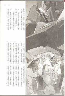 Riddhe-novel.jpg
