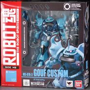 RobotDamashii ms07b3 p01