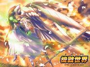 Wing-custom-girl
