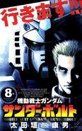 Gundam-thunder-01