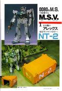 Gundam NT-2