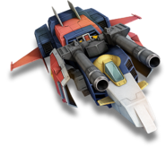 Gundam Online g-armor