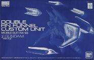 MG ν Gundam Ver. Ka Double Fin Funnel Set