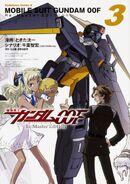 Gundam 00F RE Vol 3 Cover