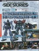 MGSSS The Blue Destiny 1