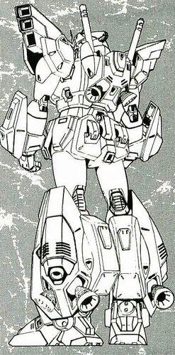 Rear (w/o Beam Lancer & Flight Shield)