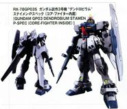 Gp03-corefighter