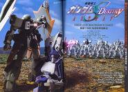 Gundam SEED Destiny Astray PN 10