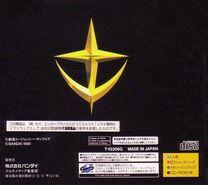 Gundam Sidestory I Back