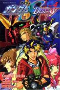 Mobile Suit Gundam SEED Destiny Astraycapa