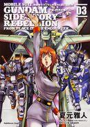 Mobile Suit Gundam Side Story Rebellion Vol.3