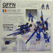 GFFN msz008 p01 back