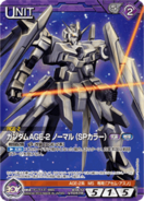 Gundam AGE-2 Normal SP Carddass