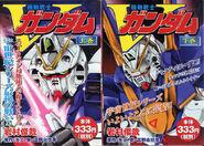Victory Gundam manga 2 vols