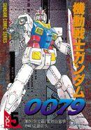 Gundam0079 vol5