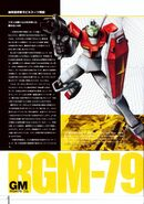 RGM-79 - GM - Specifications and Technical Detail